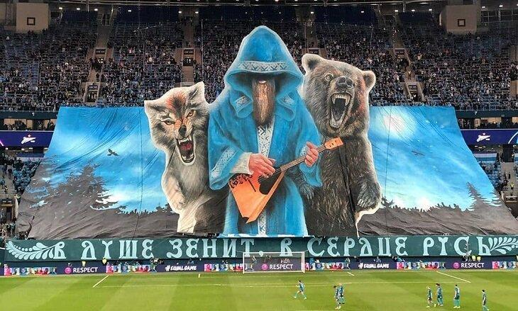 5 самых посещаемых российских футбольных клубов