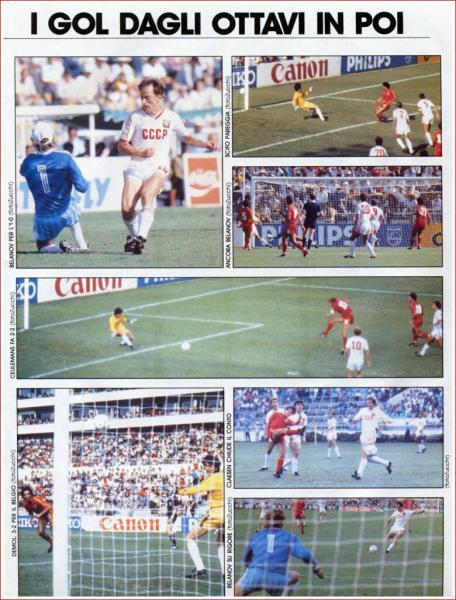 СССР-Бельгия 3:4. Mexico-86 Часть 2. Как нас судили.