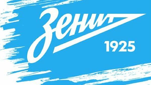 """""""Зенит"""": главные новости на 28 февраля"""