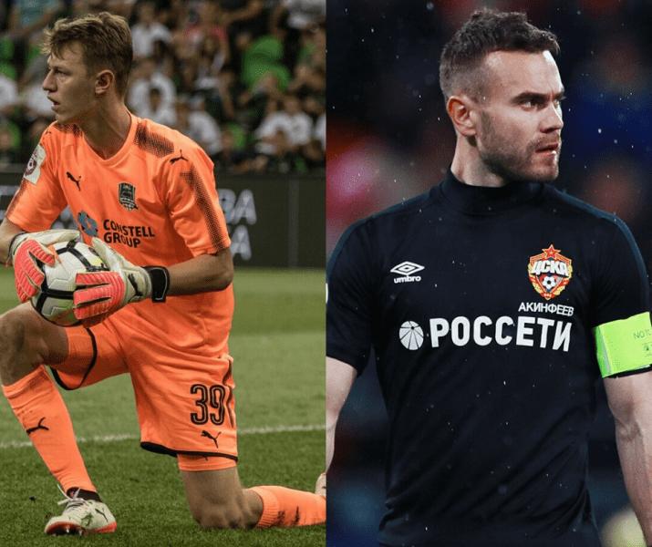 Александр Бубнов высказался по поводу лучшего вратаря РПЛ