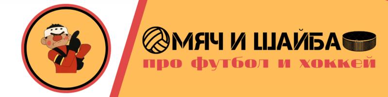 """Как поживает возрождённый футбольный клуб """"Кубань"""""""