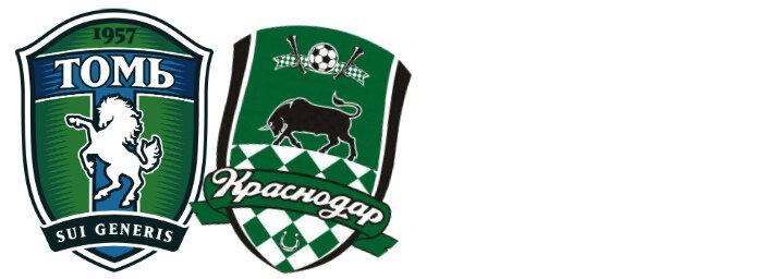 Расписание 27-го тура Футбольной Национальной Лиги
