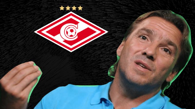 Сергей Юран раскритиковал «Спартак» за их провальные трансферы