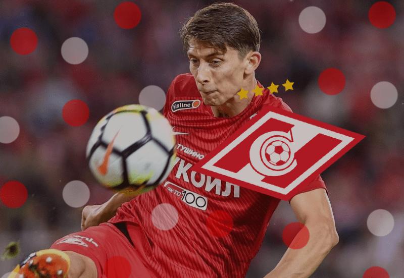 Спартак готов продать Кутепова. Игрока очень хочет подписать московское Динамо