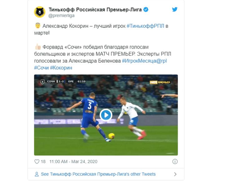 """Свежие футбольные и трансферные новости """"Зенита"""" на 24 марта"""