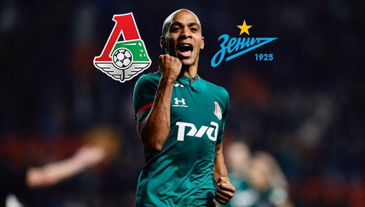 Трансферные новости российской премьер-лиги на 8 марта