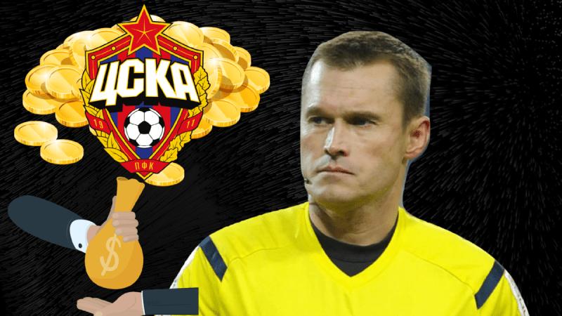 Засудили ли ЦСКА в матче с Ростовом? Отвечают лучшие арбитры России