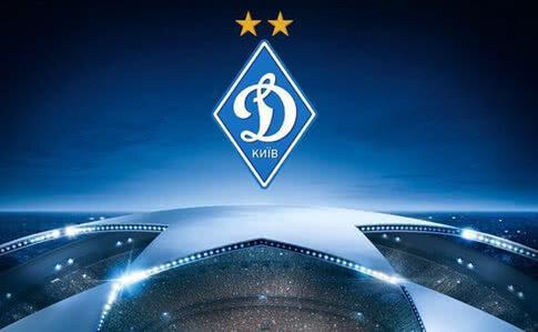 Неожиданно, Динамо Киев незаслуженно попадет в Лигу Чемпионов?