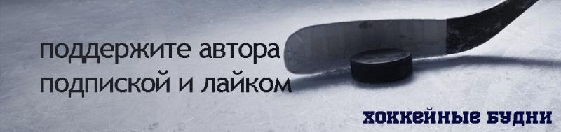 «Северсталь» распускает игроков, у «Трактора» новый тренер и другие новости КХЛ