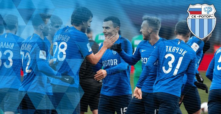 Сезон 2019/2020 в ФНЛ закончен. «Ротор» и «Химки» в РПЛ.