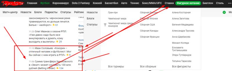 """Свежие футбольные и трансферные новости """"Зенита"""" на 17 апреля"""