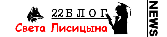 """ТРАНСФЕРНЫЕ НОВОСТИ ФК """"ЗЕНИТ"""" и ПФК ЦСКА на 24.04.2020"""
