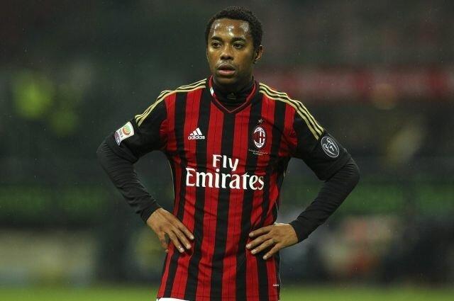 7 лучших бразильцев в истории Милана