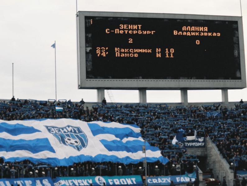 """""""Я вывел на экран """"Попович, 1:0"""" - и был счастлив"""". Оператор табло на """"Петровском"""" о незолотом """"Зените"""""""