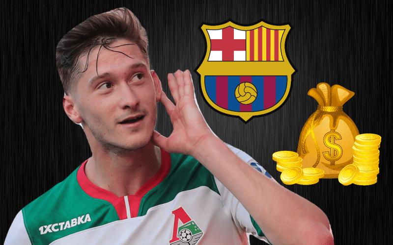 Стала известна сумма за которую Миранчук перейдёт в «Барселону»