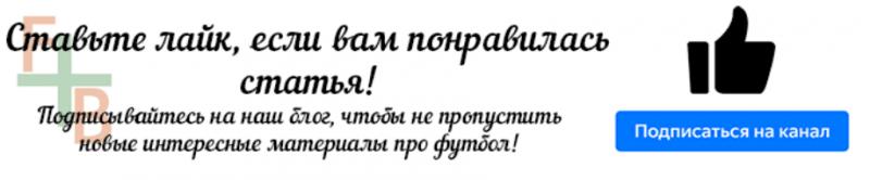 Что стало с футболистами, про которых говорил Олег Романцев на той самой легендарной пресс-конференции?