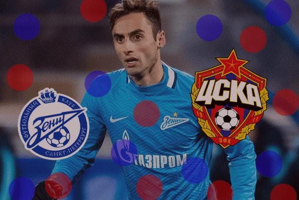 ЦСКА собирается подписать бывшего игрока Зенита Маурисио. Гинер продолжает экономить