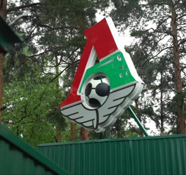 Локомотив отказался от топового специалиста