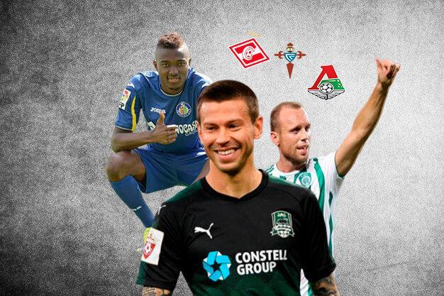 Последние трансферные новости российской премьер-лиги: дайджест на 2 июня
