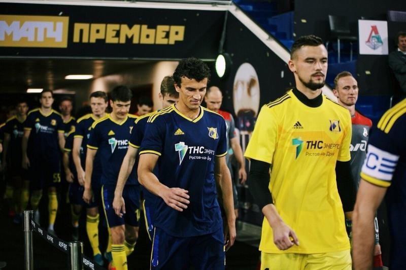 Президент «Ростова» отреагировал на отказ «Сочи» переносить матч
