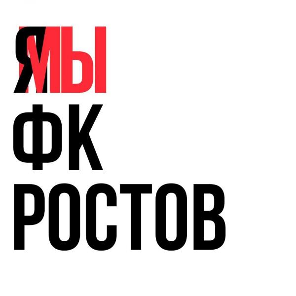 """Решения РФС по """"Ростову"""", """"Тамбову"""" и """"Химкам"""""""