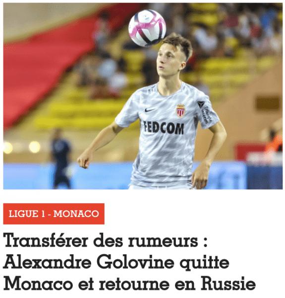 Во Франции сообщили об уходе Головина из «Монако» и трансфере обратно в РПЛ