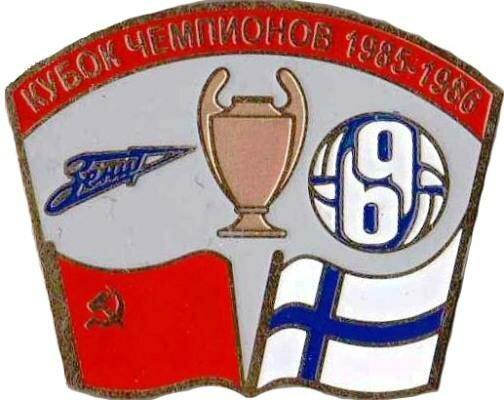 Наши клубы в еврокубках, сезон 1985/86 годов