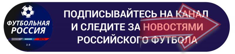 Новый вызов для «Спартака» в лице Шамиля Газизова