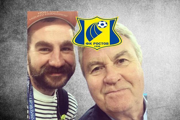 """Последние футбольные новости """"Ростова"""" на 12 июля"""