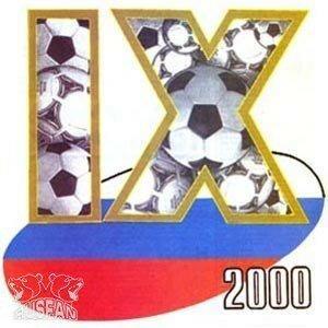 Чемпионат России по футболу 2000 года. Перед началом сезона.