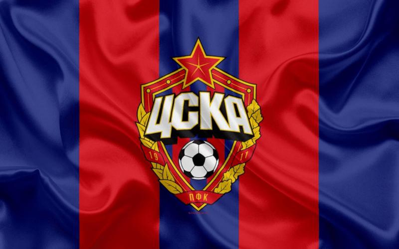ЦСКА: трансферные новости за 26 августа