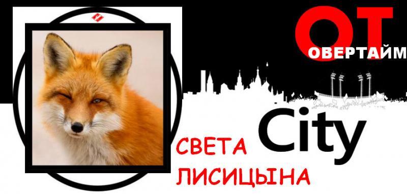 """""""ЛОКОМОТИВ"""" интересуется двумя ТОП-игроками из Европы"""
