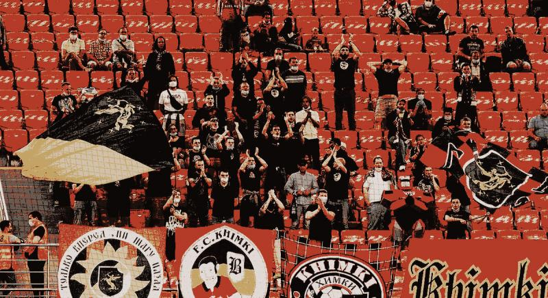 Переполох в «Химках»: Разве клуб про футбол?