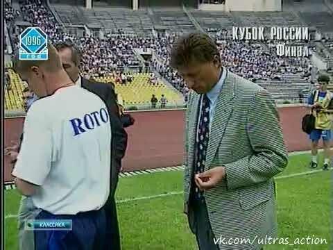 Ротор-Спартак в 97-м: это был не футбол?