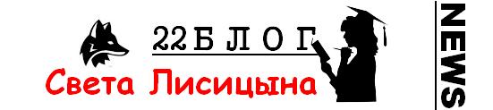 """В ближайшее время грядёт самый странный трансфер """"Рубина"""" эпохи Слуцкого"""