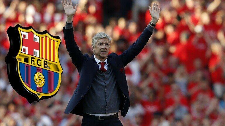 """Венгер """"легенда Арсенала"""" откликнулся на предложение """"Барселоны"""" тренировать команду"""