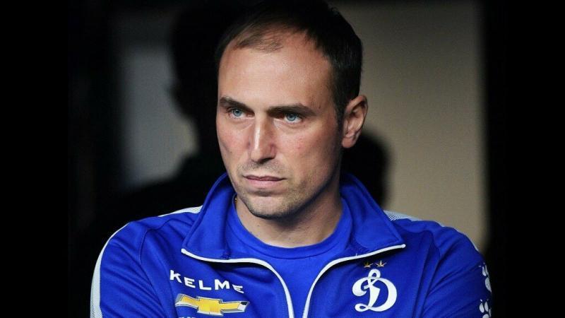 Новиков сделал заявление после бездарного вылета «Динамо» из Лиги Европы