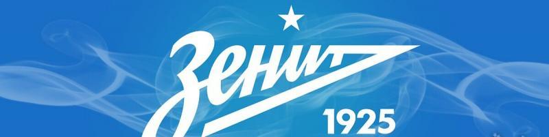«Зенит» попытается увести игрока у «Спартака». Это ответ за Кокорина? Самые интересные новости трансферов из Питера на 14.09.20