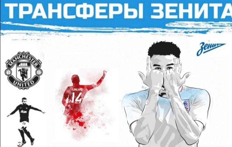Кто приедет спасать Зенит? Трансферные новости из Санкт-Петербурга на 16.11.20