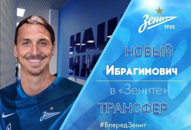 Стало известно кем усилиться «Зенит» зимой. В Питер едет топ-игрок из Европы.