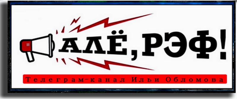 """Эксперты разобрали судейство Лапочкина в матче """"РОСТОВ"""" -""""ДИНАМО"""""""