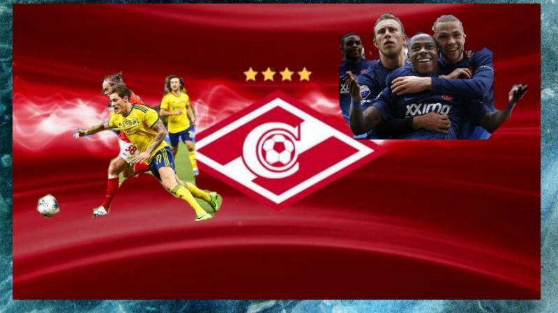 Спартак приобретёт сразу несколько топ игроков. Последние трансферные новости красно-белых.