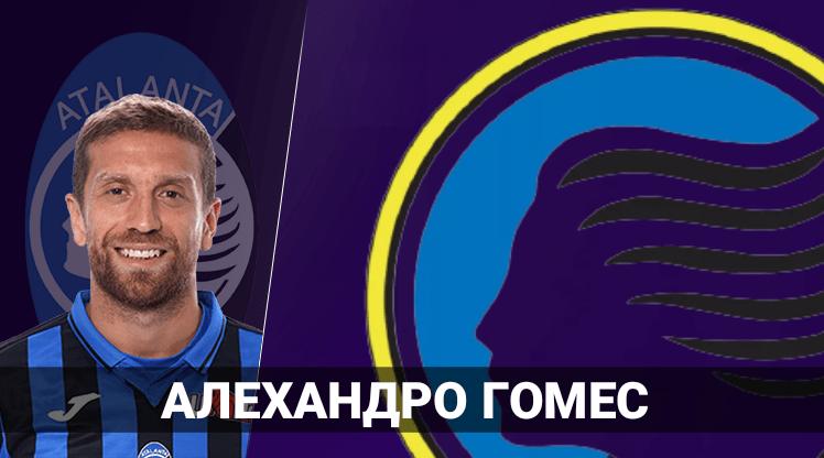 «Зенит» может поспособствовать уходу Влашича из ЦСКА. Клубы готовят громкие трансферы.