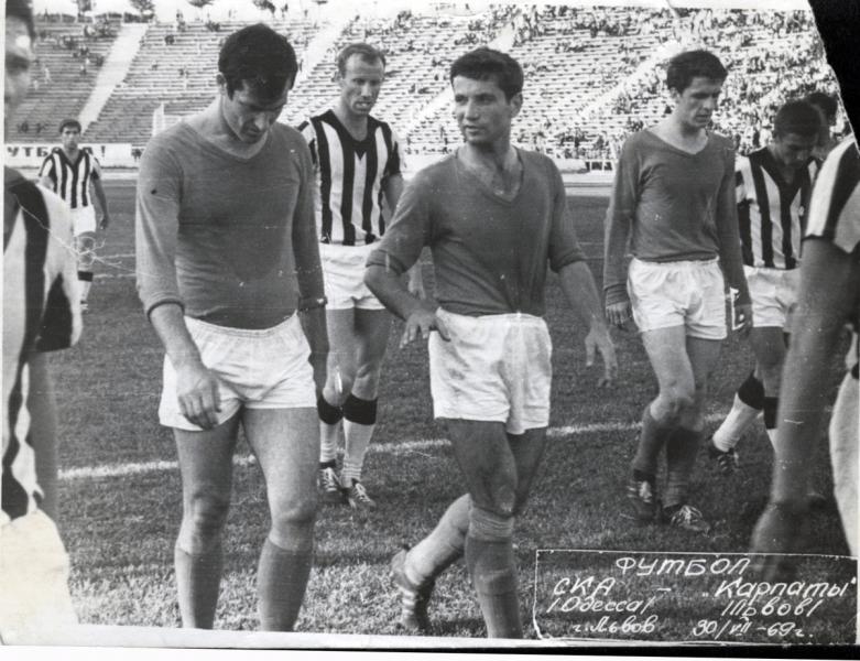 Карпаты - единственная команда не из высшего дивизиона, выигравшая кубок СССР