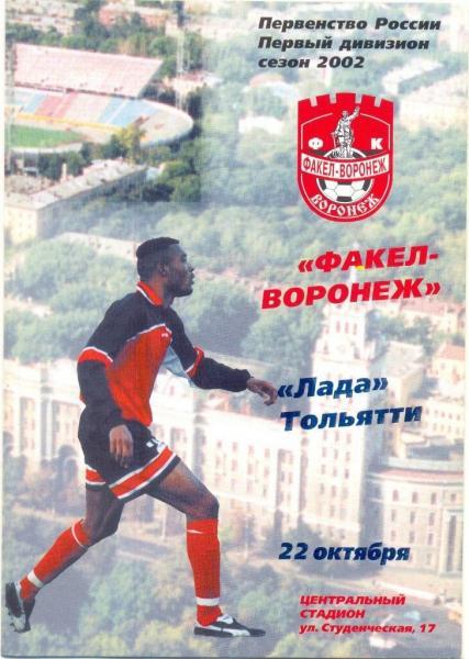 «Ну он хороооооший! Ну как я могу его выгнать?». 20 лет одной из самых известных фраз российского футбола!