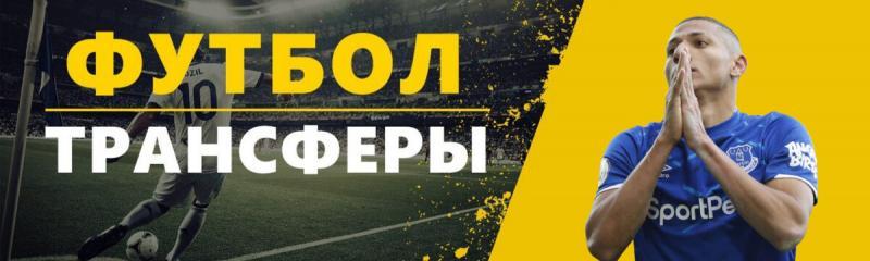 Трансферный рекорд «Зенита» и хорошее усиление «Спартака». Последние трансферные новости РПЛ на 28.12.20