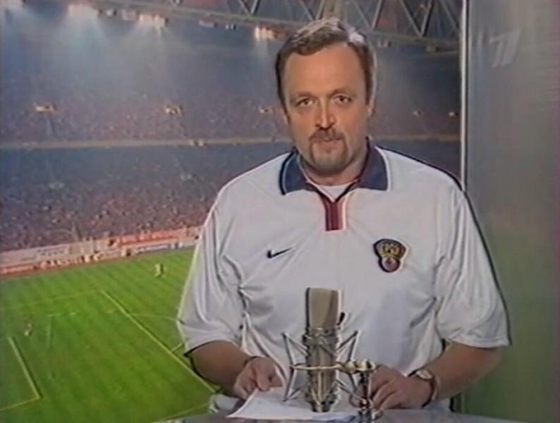 600 зрителей на «Спартаке», перволиговый «Рубин», оптимистичный Бердыев. Ламповые репортажи о Кубке России в 2002 году
