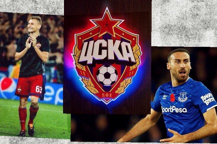 Чалов подписал контракт с сербским клубом, а Данило прошел медосмотр. Трансферные новости ЦСКА на 31 января.
