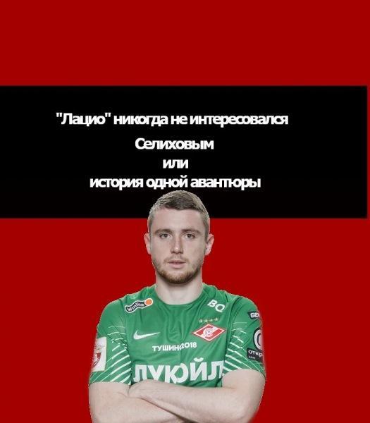 """История о том, как """"Амкар"""" провёл """"Спартак"""""""