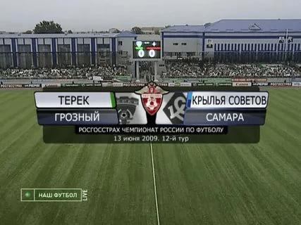 """""""Договорняки"""" в российском футболе"""